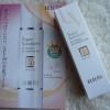 【当選報告】お届け物2点 モニターサイトから化粧品