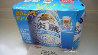 【当選報告】キリン 淡麗プラチナダブル6缶セット