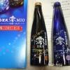 【当選報告】My First Mioプレゼントキャンペーン スパークリング清酒