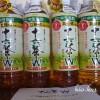【当選報告】アサヒ 十六茶Wリニューアル記念 4本セット