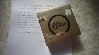【当選報告】メイベリン ピュアミネラルBB クッションファンデ