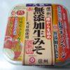 【クローズド懸賞】りんご1箱が当たる!マルマン 無添加生みそ 発売25周年記念キャンペーン