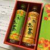 【当選報告】お~いお茶 紅葉パッケージ先行モニター