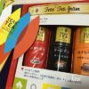 【当選報告】伊藤園『NEW TEAs'TEA』先行体験キャンペーン