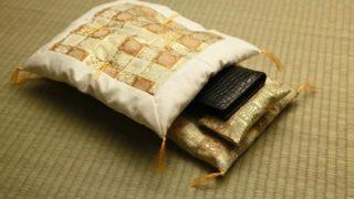 【はがき懸賞】最高級布団?財布? 最高級財布布団3名にプレゼント