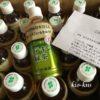 【当選報告】2つの働き カテキン緑茶 1ケース届きました!
