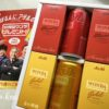 【当選報告】アサヒ飲料 非売品ワンダ6本セット届きました
