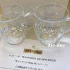 【当選報告】ティータイムPhotoキャンペーン◇トワイニングマグカップ2個セット