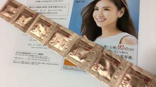 【当選報告&懸賞情報】カネボウ DEW ボーテ 日焼け止め美容液体験キャンペーン