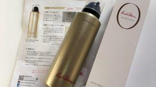 【当選報告】ケサランパサラン 泡の洗顔料 ブログモニターで当たりました