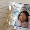 【当選報告】ビオレ スキンケア洗顔料 サンプルプレゼントキャンペーン