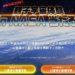 【総額100万円相当】学研ゼミ 1周年感謝祭☆第1弾 NASA親子宇宙体験が当たるキャンペーン