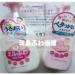 【Twitter当選】和光堂 ミルふわ ベビーソープ&ミルク届きました!